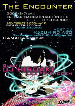 hiroaki_poster