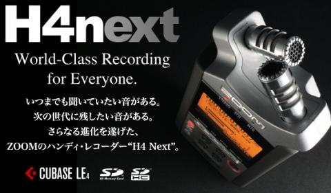 h4n_01