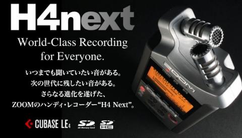 h4next-zoom-bnr